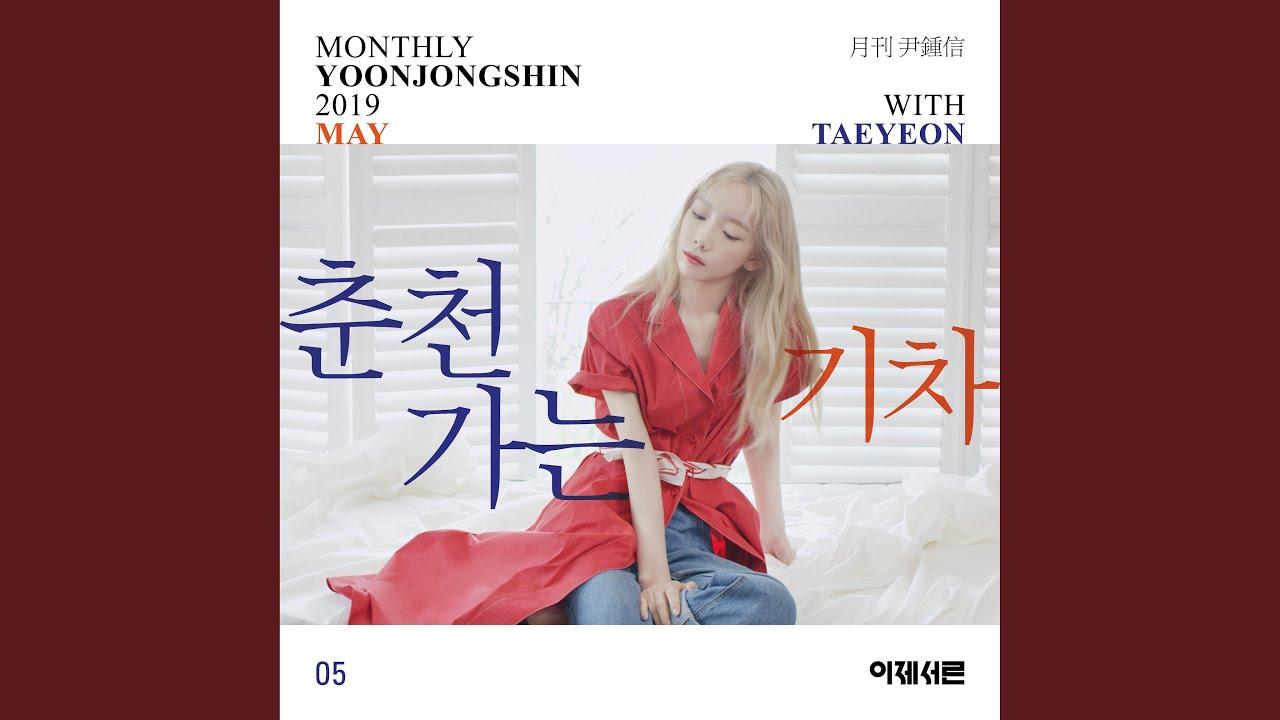 A train to chuncheon 춘천가는 기차 (Monthly Project 2019 May Yoon Jong Shin with TAEYEON)