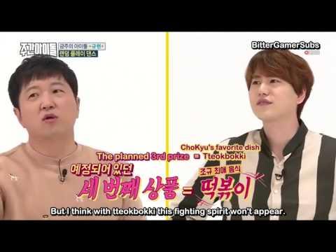 [ENG SUB] 161123 Weekly Idol with Kyuhyun