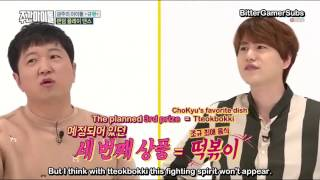 Video [ENG SUB] 161123 Weekly Idol with Kyuhyun download MP3, 3GP, MP4, WEBM, AVI, FLV Desember 2017