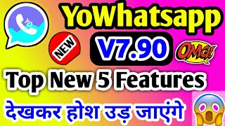 Yowhatsapp7.90 Top 5 Features | Yowa7.90 Features | Yowhatsapp 7.90 | Yowa 7.90 | Yowhatsapp Explain