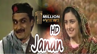 Janan Pushto Full Comedy Drama | HD Video | Musafar Music