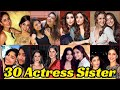 30 Indian Actresses Real Life Sisters | Most Beautiful Actress Sister of Bollywood And South