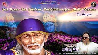 Sai Baba Bhajan | Ravindra Jain