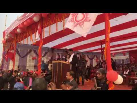 धरानमा अध्यक्ष क. प्रचण्डकाे सम्वाेधन (२०७६ मंसीर ११)