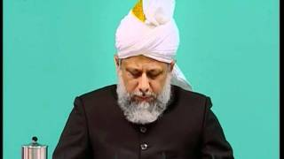 Building Mosques and Blessings of Sacrifices, Urdu Friday Sermon 8 July 2005, Islam Ahmadiyyat