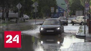 На максимуме возможного: как Крым справляется с последствиями потопа. 5-я студия - Россия 24
