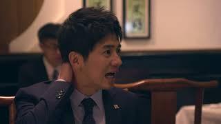 7億円、耳を揃えて返せ――突然会社を訪ねてきた男の言葉に、樫村(仲村...