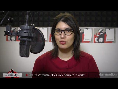 Les prénoms arabes (homme) 3e Partie.de YouTube · Durée:  1 minutes 9 secondes