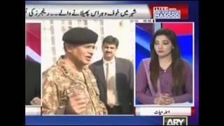 What General Raheel Replied When Zardari Said I Am Ex President of Pakistan