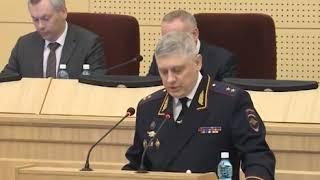 Отчет начальника ГУ МВД России по Новосибирской области в Заксобрании