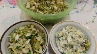 """Салат """"Зимний"""" (мясо, огурцы соленые, лук, зеленый горошек). Просто и вкусно."""