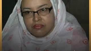 من هي الفنانة الموريتانية الراحلة منينة منت الميداح؟