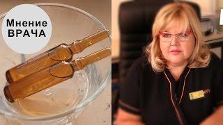 видео Витамин B1 для волос: 6 масок и отзывы о применении