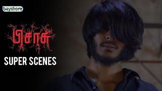 Pisaasu - Climax Scene    Naga   Prayaga Martin   Radharavi   Mysskin