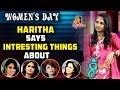 Dubbing Artist Haritha Says Interesting Things About Tollywood Heroines || Vanitha TV