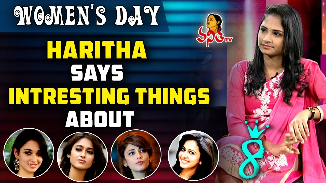 Dubbing Artist Haritha Says Interesting Things About Tollywood Heroines     Vanitha TV