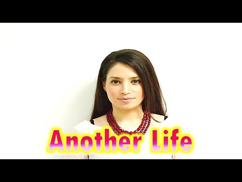 Afrojack & David Guetta ft. Ester Dean - Another Life Cover #AnotherLife