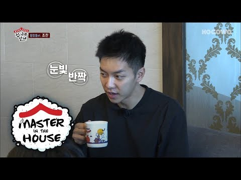 Lee Seung Gi Keep Going on About His Military Days Master in the House Ep 9