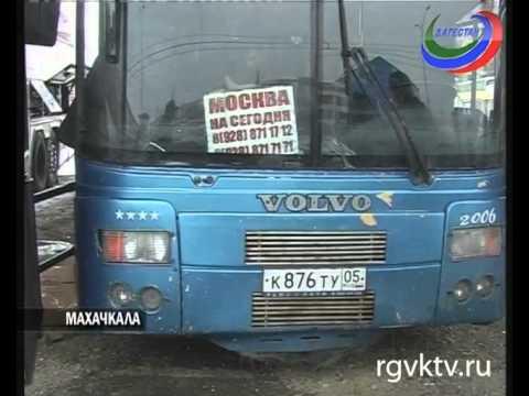 С рейса в Москву сняты четыре автобуса