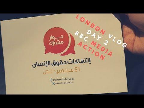 BBC Media Action vlog