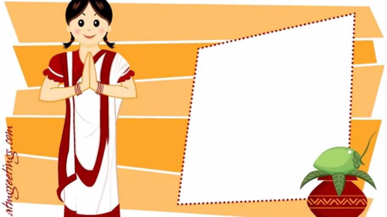 Poila Baisakh | Shuvo Noboborsho | 2019 | 1426 | Wishes | Greetings |  Ecards | Video | 16 09