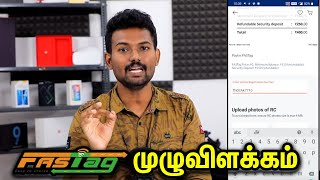 🔥 Fastag முழுவிளக்கம்🔥 | எப்படி வாங்குவது? | சந்தேகங்களுக்கான பதில்கள் | How to buy Fastag | Tamil