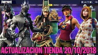 ACTUALIZACION DE LA TIENDA FORTNITE [20/10/2018] EN AREA GAMEZ CHILE 2018