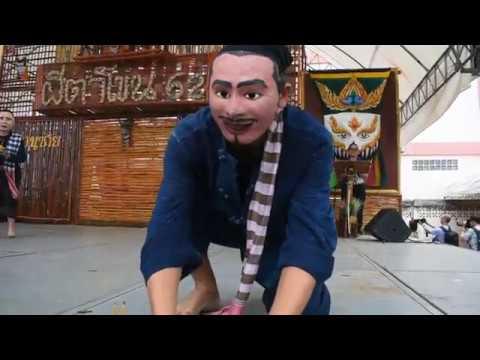 A Lao Mask Dance at Phi Ta Khon Festival 2019 in Dan Sai, Loei, Thailand on July 5th.