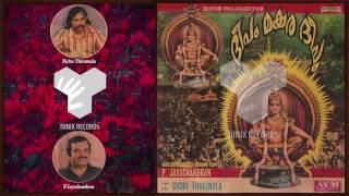 Manchambikayude Manam... | DEEPAM MAKARADEEPAM | Bichu Thirumala | P.Jayachandran | 1980