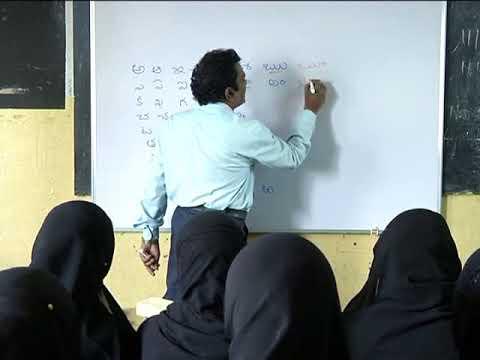 Part1 Samad Sir SSC Telugu Second language classes