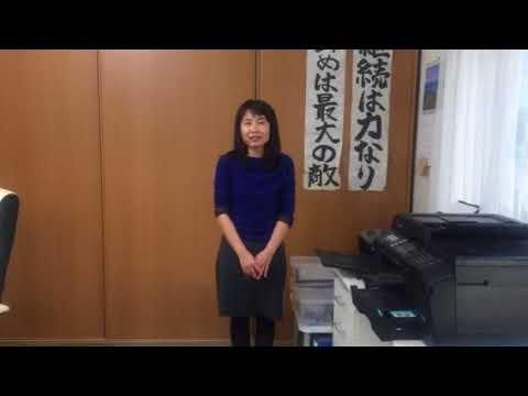 自動旋盤専門 スター精密製買取 鹿児島県