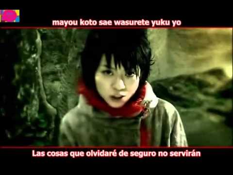 Hitomi Takahashi  Aozora No Namida PV Sub Español y Japones