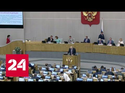 Присяга на верности России: 600 тысяч украинцев стоят в очереди на смену гражданства