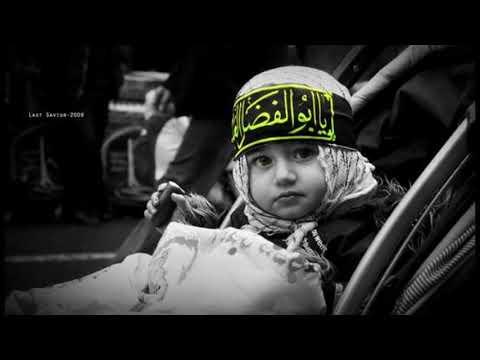 Download Ya Hazrat Abbas Alamdar madad kar