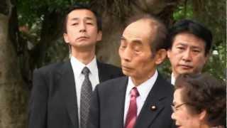 3月18日(日) 沖縄で民主党の輿石ヤジられる