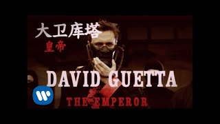 David Guetta & Sia Flames (Official )