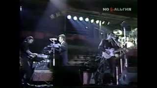 Наутилус Помпилиус Я хочу быть с тобой Взгляд 1988