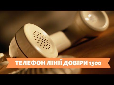 Телеканал Київ: 10.12.19 Столичні телевізійні новини 15.00