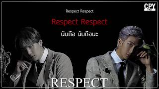Download lagu [THAISUB] BTS RM, SUGA - RESPECT