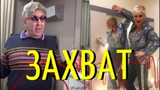 Рейдерский захват квартиры Легкоступовой попал на видео! Фирсов забаррикадировался!