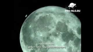 Луна. Секретная зона. Часть 4