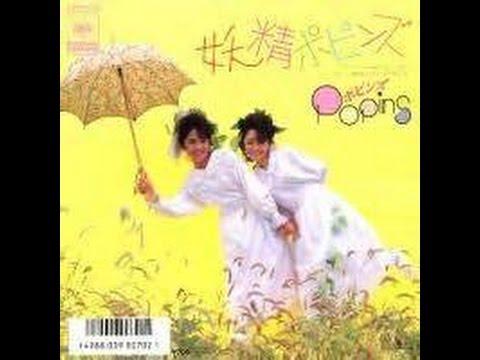 80年代アイドル+α トークごった煮53号(薬師丸 ひろ子・長島 ナオト・高橋 利奈・ポピンズ・河合 その子)