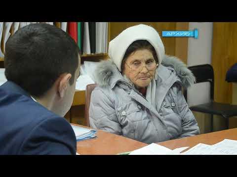 Чиновники принимают заявления на материальную помощь от реабилитированных граждан