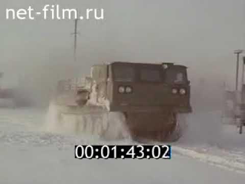 Стрежевой, Томская область 1982 | Strezhevoy, Tomsk Region 1982