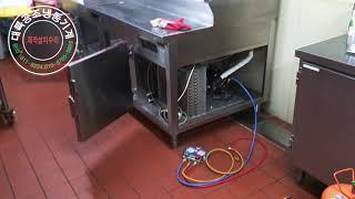 부산 양산 김해  업소용냉장고수리  토핑테이블냉장고 냉…