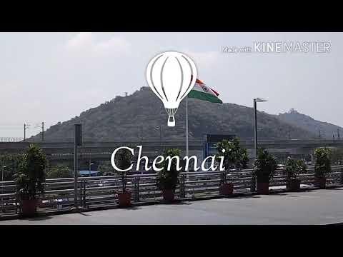 Chennai Airport Side View