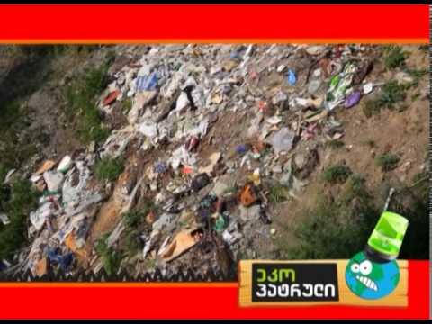 """ნარჩენები და ხელოვნება - Waste and Art - გადაცემა """"ეკოვიზია"""" - 'Ecovision' TV Show"""