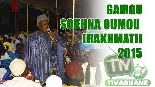 GAMOU SOKHNA OUMOU-LES CHANTS RELIGIEUX avec Doudou Kende Mbaye(2éme Partie)