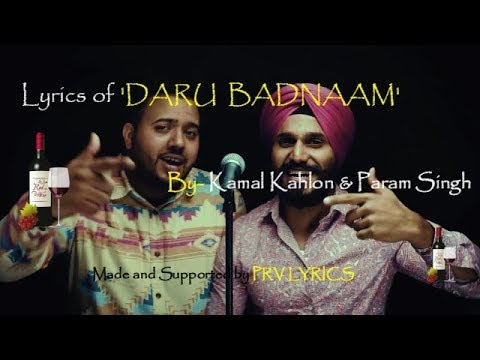 daru badnaam kar di mp3 song download pagalworld.com