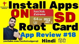 [Hindi] How to Install Apps on SD Card | Android App Review #18